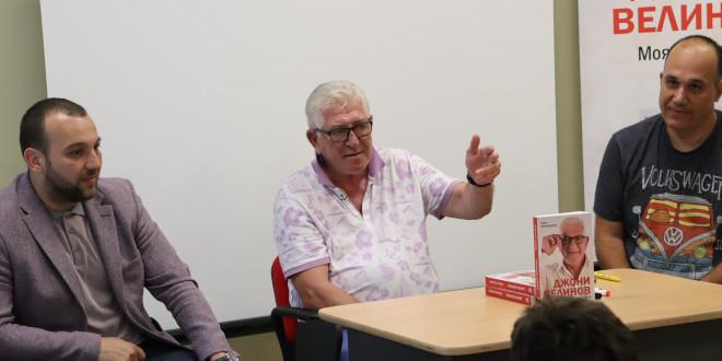 Георги Велинов: Щастлив съм да се завърна отново в Нови пазар